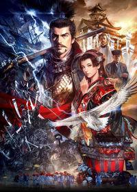 Portada oficial de Nobunaga's Ambition: Souzou para PS4