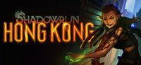 Portada oficial de Shadowrun: Hong Kong para PC