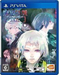 Portada oficial de Tokyo Ghoul: Jail para PSVITA