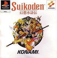 Portada oficial de Suikoden para PS One