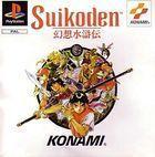 Portada oficial de de Suikoden para PS One