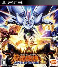 Portada oficial de Super Robot Taisen OG Saga: Masou Kishin F - Coffin of the End para PS3