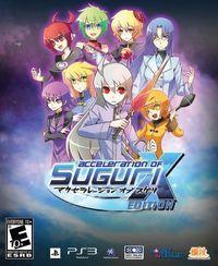 Portada oficial de Acceleration of SUGURI X-Edition para PS3