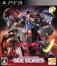 Portada oficial de Mobile Suit Gundam Side Stories para PS3