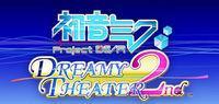 Portada oficial de Hatsune Miku: Project Diva - Dreamy Theater 2nd para PS3