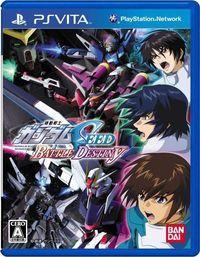 Portada oficial de Mobile Suit Gundam: Seed Battle Destiny para PSVITA