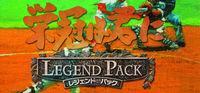 Portada oficial de Eikan wa Kimi ni Legend Pack para PC