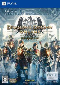 Portada oficial de Dragon's Dogma Online para PS4