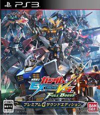Portada oficial de Mobile Suit Gundam: Extreme VS Full Boost para PS3