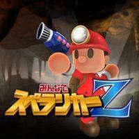 Portada oficial de Spelunker Z para PS4