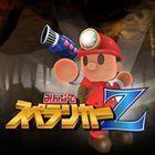 Portada oficial de de Spelunker Z para PS4
