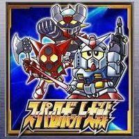 Portada oficial de Super Robot Taisen HD para PS3