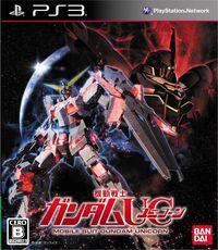 Portada oficial de Mobile Suit Gundam UC para PS3