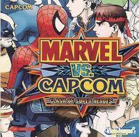 Portada oficial de Marvel vs Capcom para Dreamcast