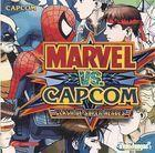 Portada oficial de de Marvel vs Capcom para Dreamcast
