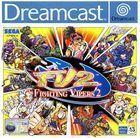 Portada oficial de de Fighting Vipers 2 para Dreamcast