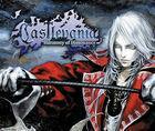 Portada oficial de de Castlevania: Harmony of Dissonance CV para Wii U
