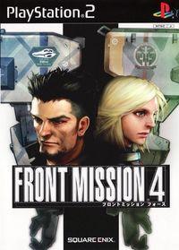 Portada oficial de Front Mission 4 para PS2