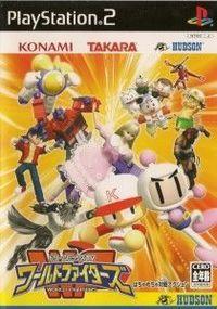Portada oficial de DreamMix World Fighters para PS2