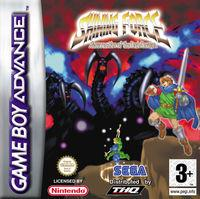 Portada oficial de Shining Force: Resurrection of the Dark Dragon para Game Boy Advance