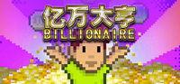 Portada oficial de Billionaire para PC