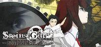 Portada oficial de Steins;Gate Elite para PC
