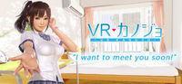 Portada oficial de VR Kanojo para PC