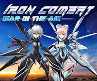 Portada oficial de Iron Combat: War in the Air eShop para Nintendo 3DS