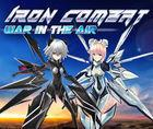 Portada oficial de de Iron Combat: War in the Air eShop para Nintendo 3DS