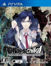 Portada oficial de Chaos;Child PSN para PSVITA