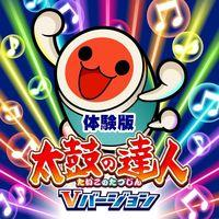 Portada oficial de Taiko Drum Master: V Version para PSVITA