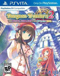 Portada oficial de Dungeon Travelers 2: The Royal Library & the Monster Seal para PSVITA