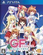 Portada oficial de de Girl Friend Beta: Summer Vacation Spent With You para PSVITA