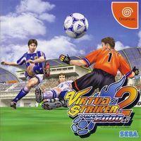 Portada oficial de Virtua Striker 2000.1 para Dreamcast