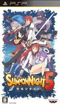 Portada oficial de Summon Night 5 para PSP