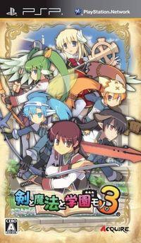 Portada oficial de Class of Heroes 3 para PSP