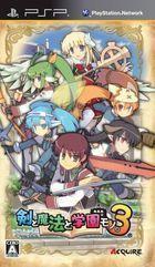 Portada oficial de de Class of Heroes 3 para PSP