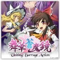 Portada oficial de Maihana Soumakyou: Uniting Barrage Action para PS4