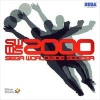 Portada oficial de Sega World Wide Soccer para Dreamcast