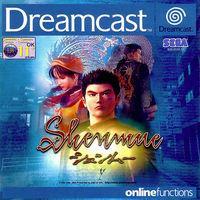 Portada oficial de ShenMue para Dreamcast