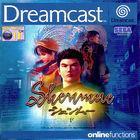 Portada oficial de de ShenMue para Dreamcast