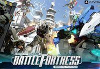 Portada oficial de Gundam: Battle Fortress PSN para PSVITA