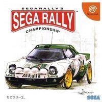 Portada oficial de Sega Rally 2 para Dreamcast