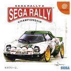 Portada oficial de de Sega Rally 2 para Dreamcast