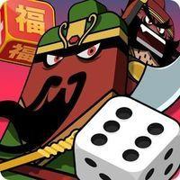 Portada oficial de Emperor's Dice para Android