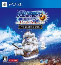Portada oficial de Uncharted Waters Online: Gran Atlas para PS4