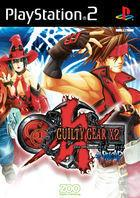 Portada oficial de de Guilty Gear XX #Reload para PS2