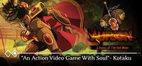 Portada oficial de Aurion, legacy of the Kori-Odan para PC