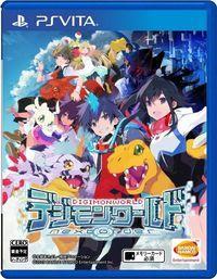 Portada oficial de Digimon World: Next Order para PSVITA