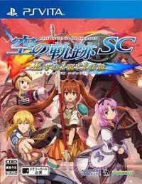 Portada oficial de The Legend of Heroes: Trails in the Sky SC Evolution para PSVITA